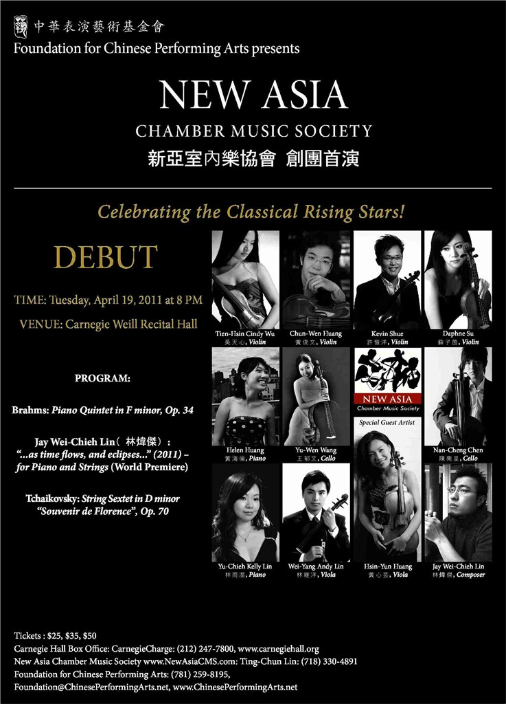 New Asia Chamber Music Society